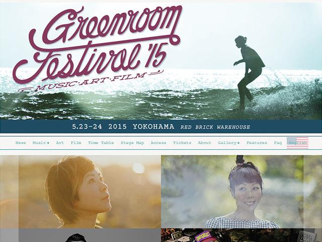 greenroomfestival2015