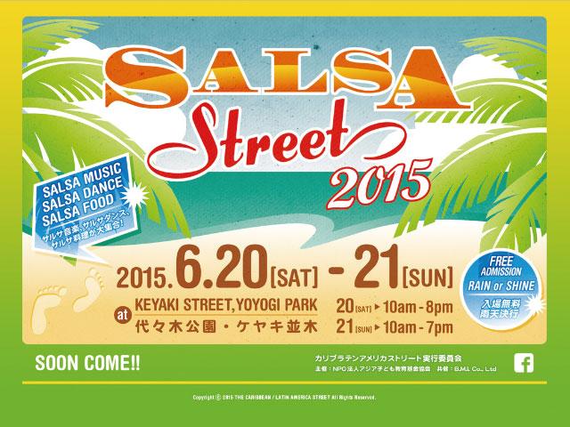 salsastreet2015
