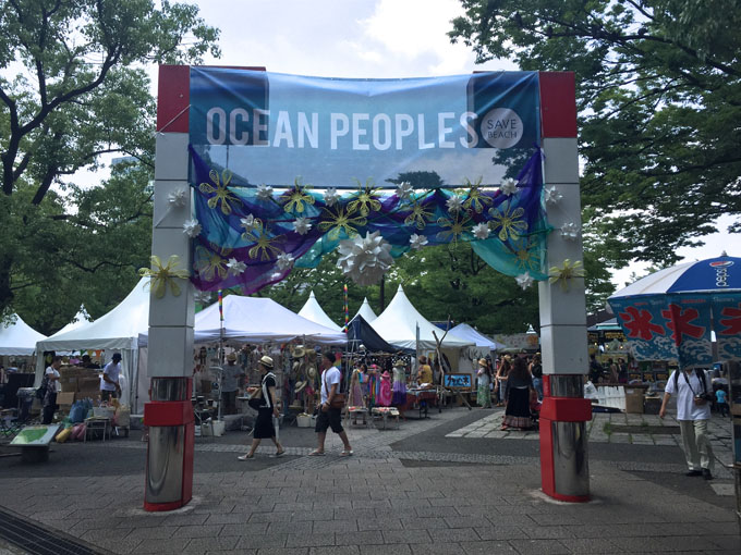 oceanpeoples'15