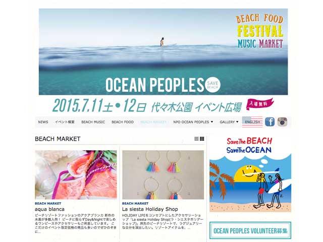 beach_market