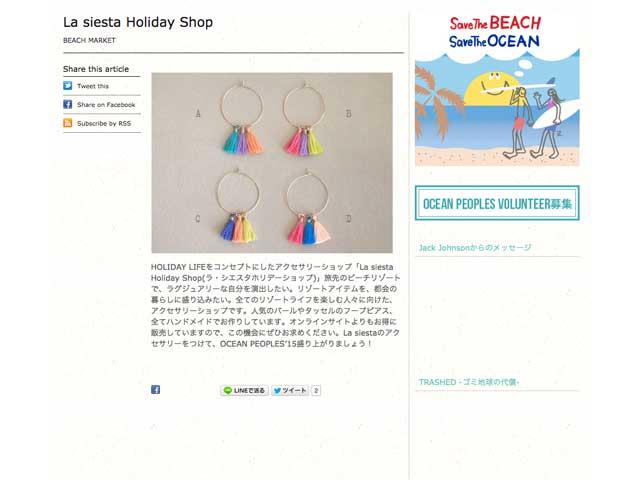 beach_market02
